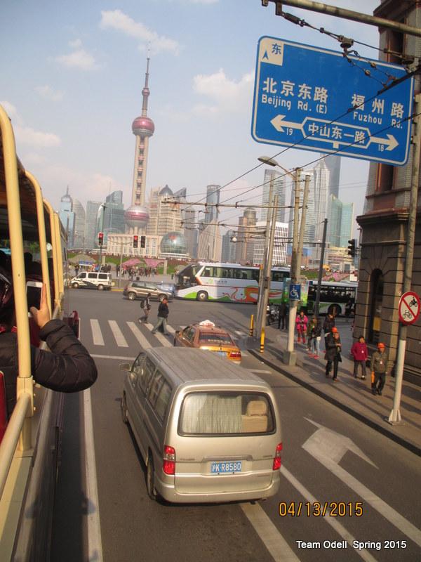 Shanghai! We love this town.