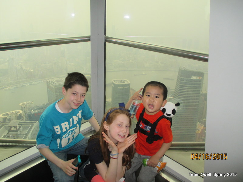 From the 88th floor! Jing Mao!