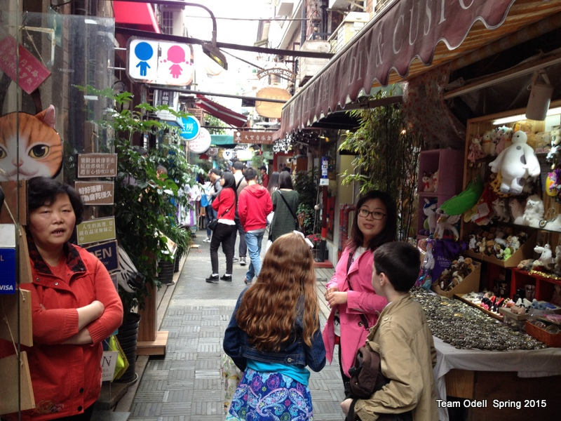 """Tienzhenfang - """"Creative Arts District."""".  Also known as """"trendy/hipster/rich foreigner shopping district""""."""