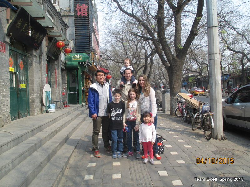 On the streets of Beijing with David Wang