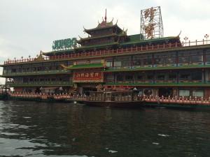 The famous Jumbo Floating Restaurant.